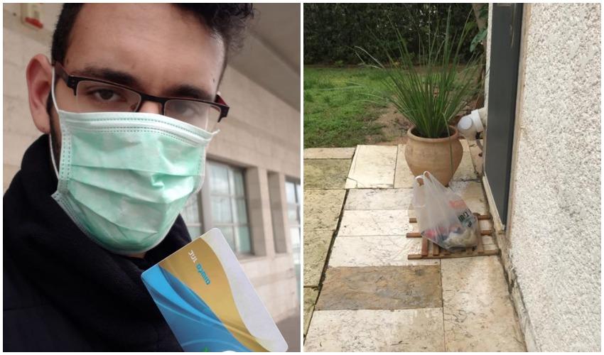 מצרכים עד הבית, מתנדב בשליחות לקופת חולים (צילומים: פרטי)
