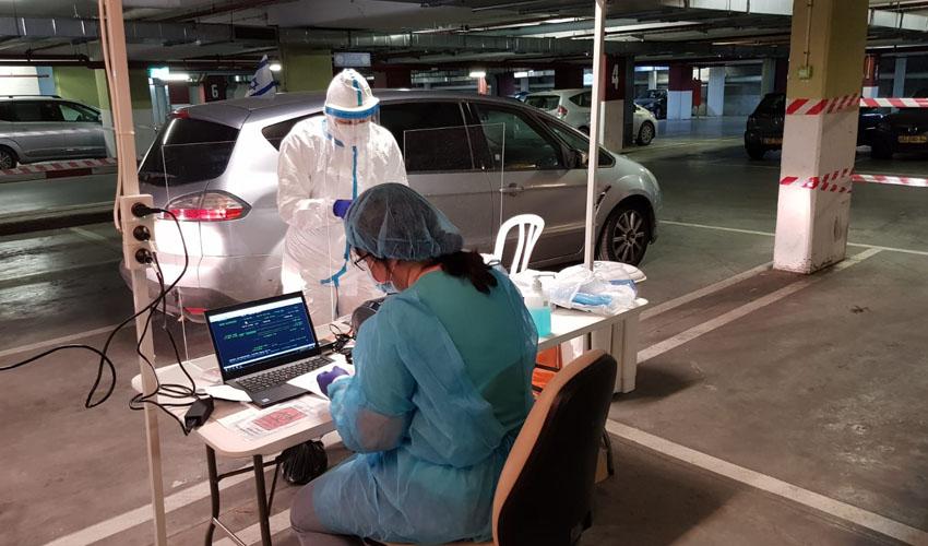 בדיקות קורונה - מכבי שירותי בריאות (צילום: דוברות מכבי שירותי בריאות)
