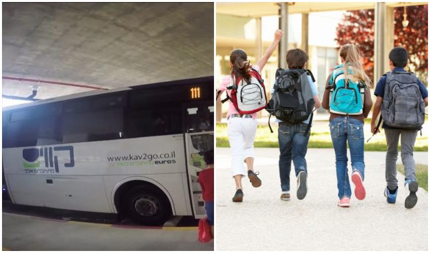 אילוסטרציה של תלמידים בדרך לבית הספר, אוטובוס במודיעין (צילומים: אילוסטרציה א.ס.א.פ קריאייטיב INGIMAGE.jpg, חורחה נובומינסקי)