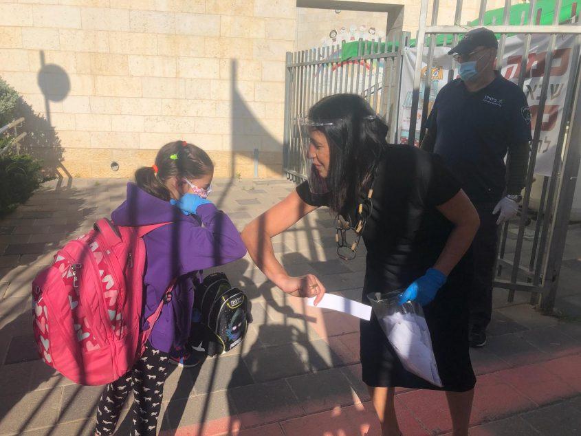 חוזרים לבית הספר במודיעין (צילום: דוברות עיריית מודיעין מכבים רעות)