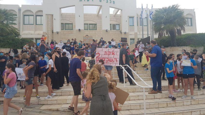 מחאת ההורים והתלמידים מבית הספר מעוז המכבים הבוקר מול בניין עיריית מודיעין (צילום:הנהגת ההורים)