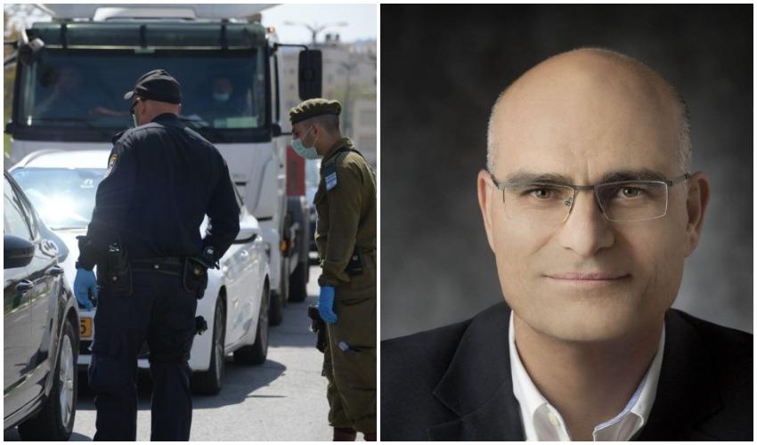 """אילן בן סעדון, אכיפת סגר (צילומים: יח""""צ, דוברות המשטרה)"""
