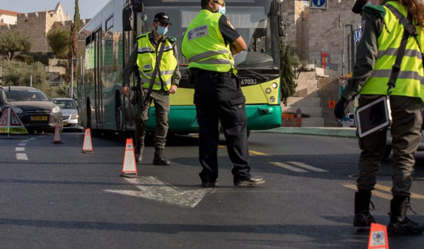 סגר ראש השנה בירושלים - אזור העיר העתיקה (צילום: אוהד צויגנברג)