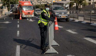 סגר ראש השנה בירושלים (צילום: אוהד צויגנברג)