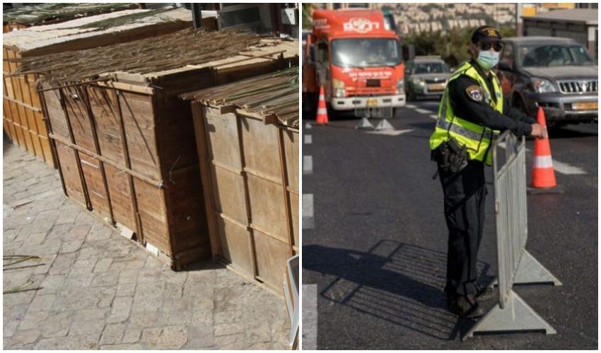 סגר ראש השנה בירושלים, סוכה (צילומים: אוהד צויגנברג, גיל כהן-מגן)
