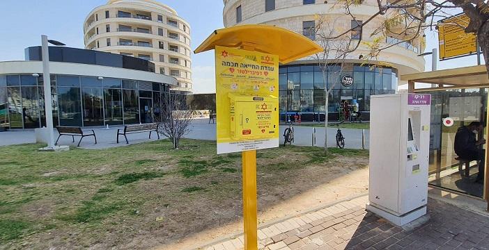 מכונת החייאה שהותקנה במודיעין (צילום: דוברות עיריית מודיעין)