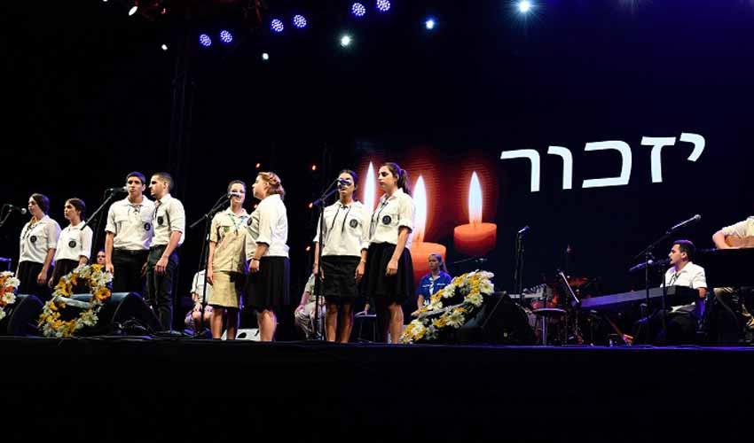 טקס ערב יום הזיכרון (צילום אילוסטרציה: דוברות עיריית מודיעין)